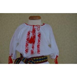 Rochita-Ie traditionala populara de botez ANA, cusuta manual