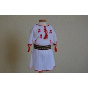 Rochita-Ie traditionala populara botez MARIA, cusuta manual